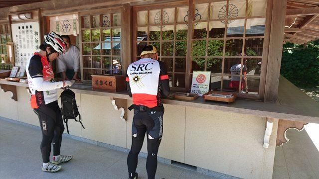 房総の神社を巡るスタンプラリーサイクリングに行って来ました。