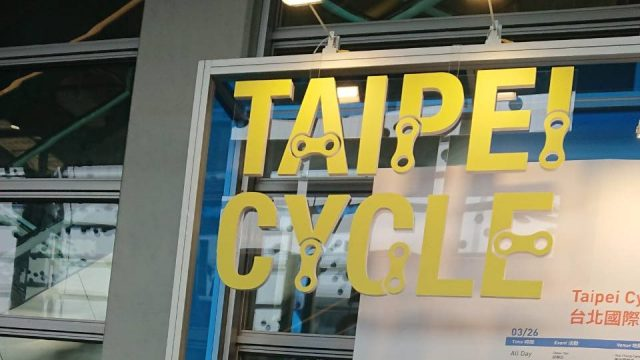 TAIPEI CYCLE SHOW 台北サイクルショーに行って来ました。