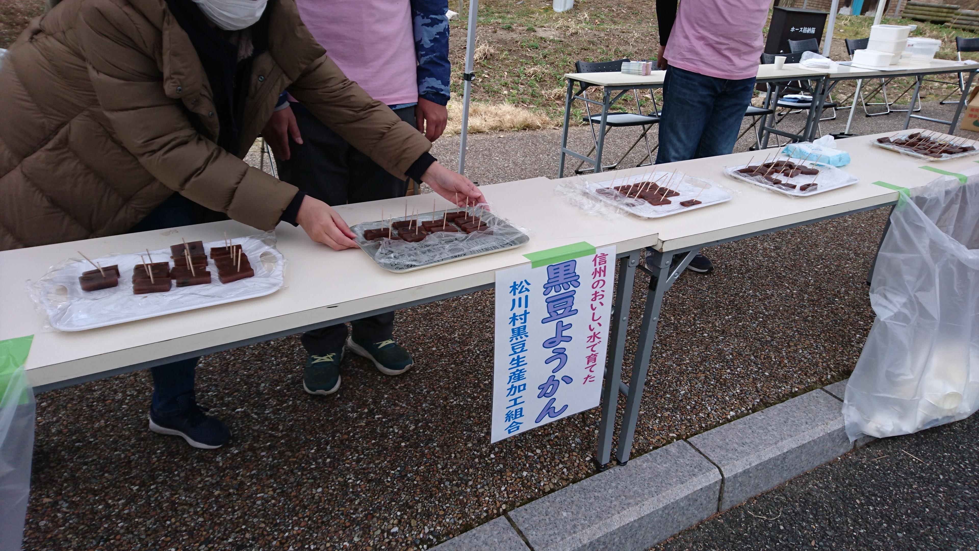 桜のアルプスあづみのセンチュリーライド2019