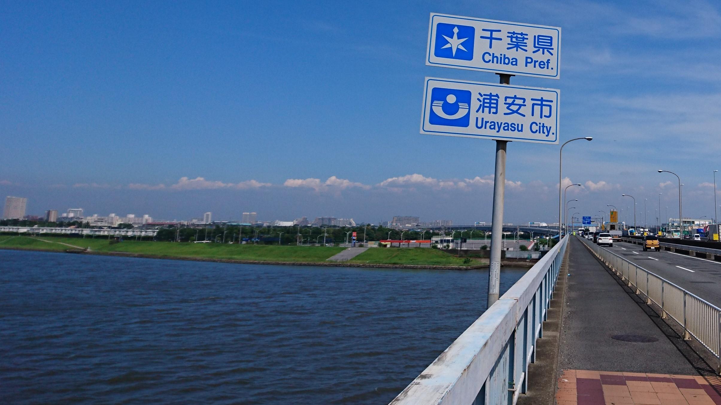 2019東京湾1周サイクリング試走