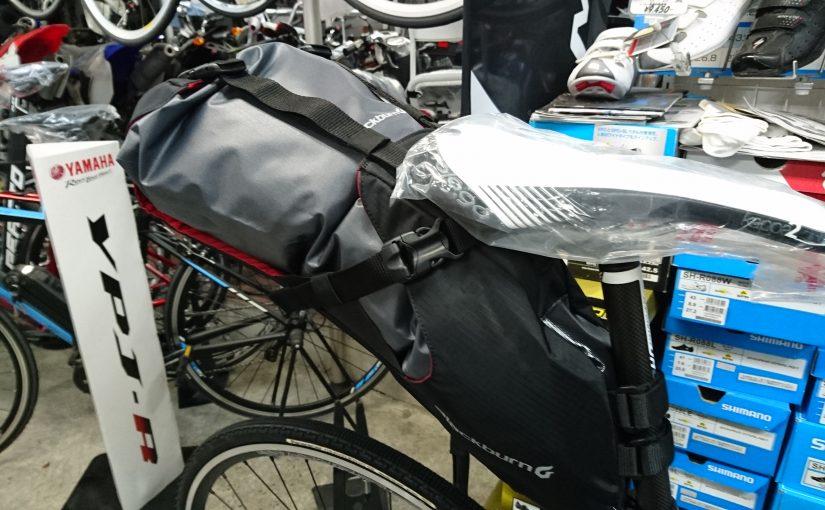 BlackBurn OUTPOST SEATPACK & DRY BAG(アウトポストシートパック&ドライバッグ)