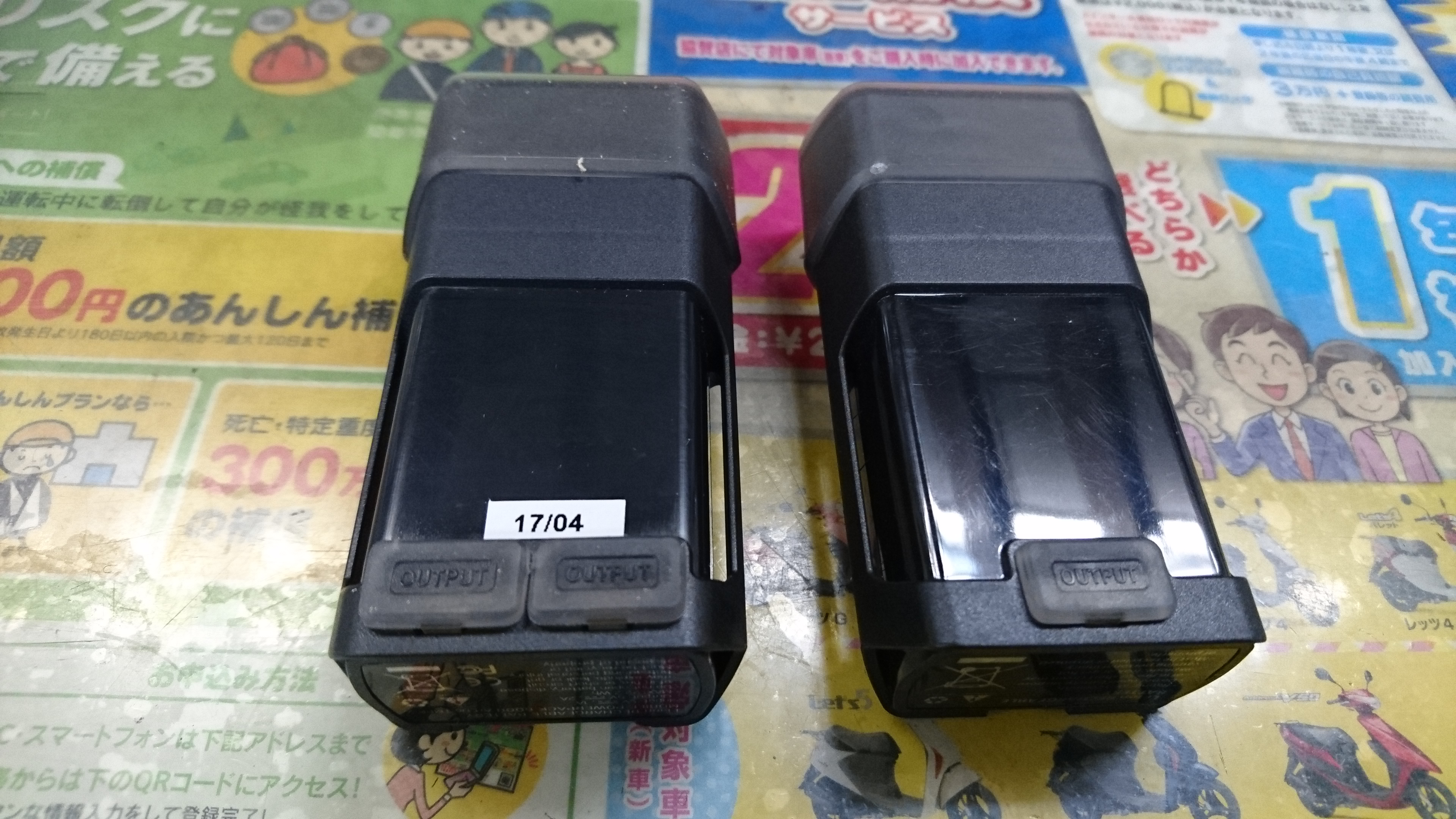 TOPEAK モバイルパワーパック6000デュアルポート