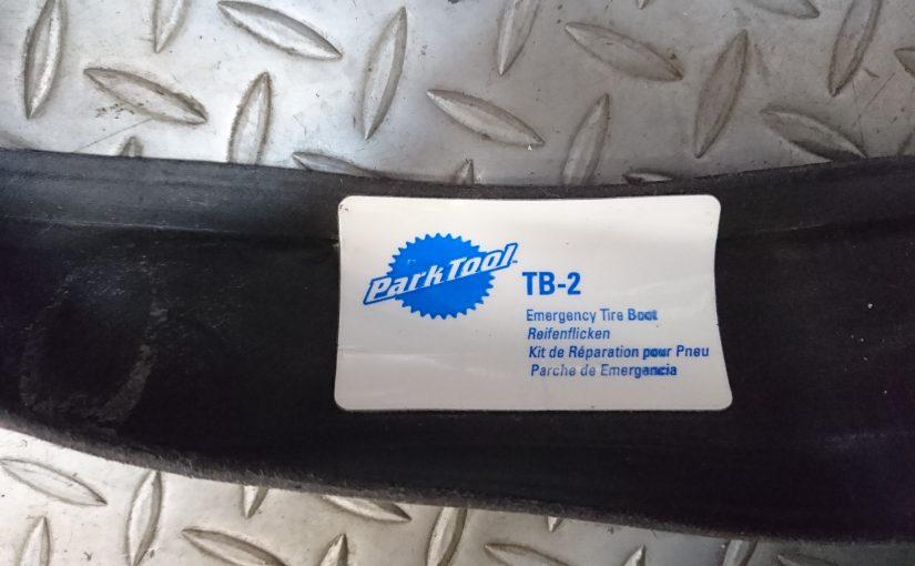 タイヤに穴が開いたらPARK TOOL(パークツール)タイヤブート TB-2