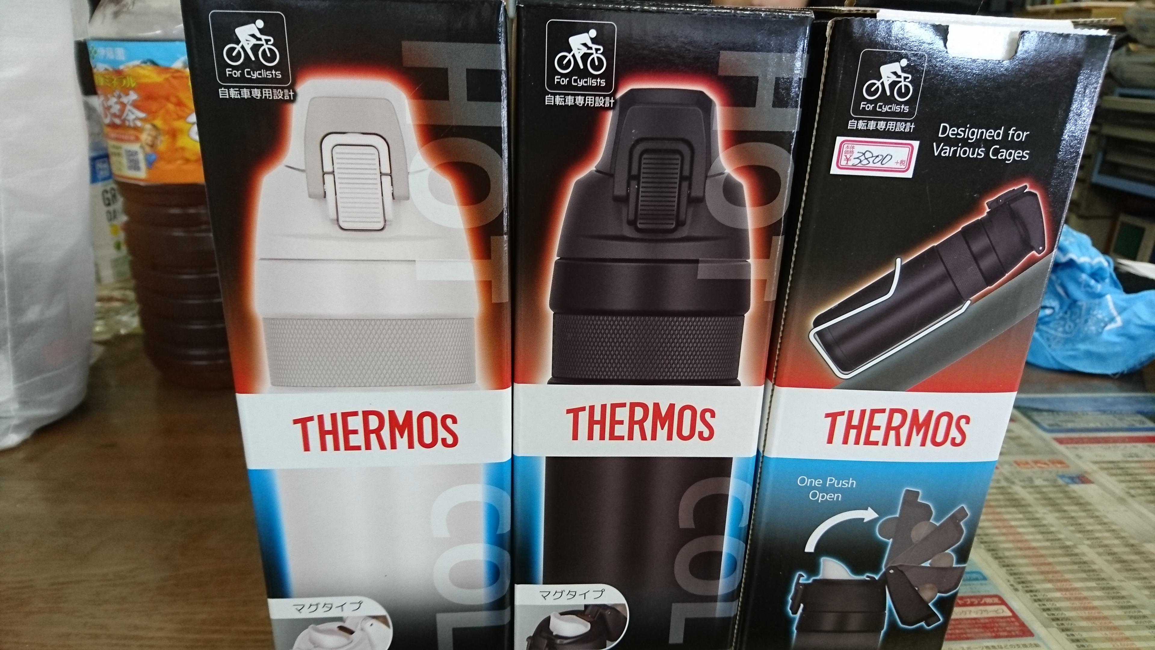 新しいサーモスの真空断熱ボトル入荷。夏に加えて冬のライドでも大活躍