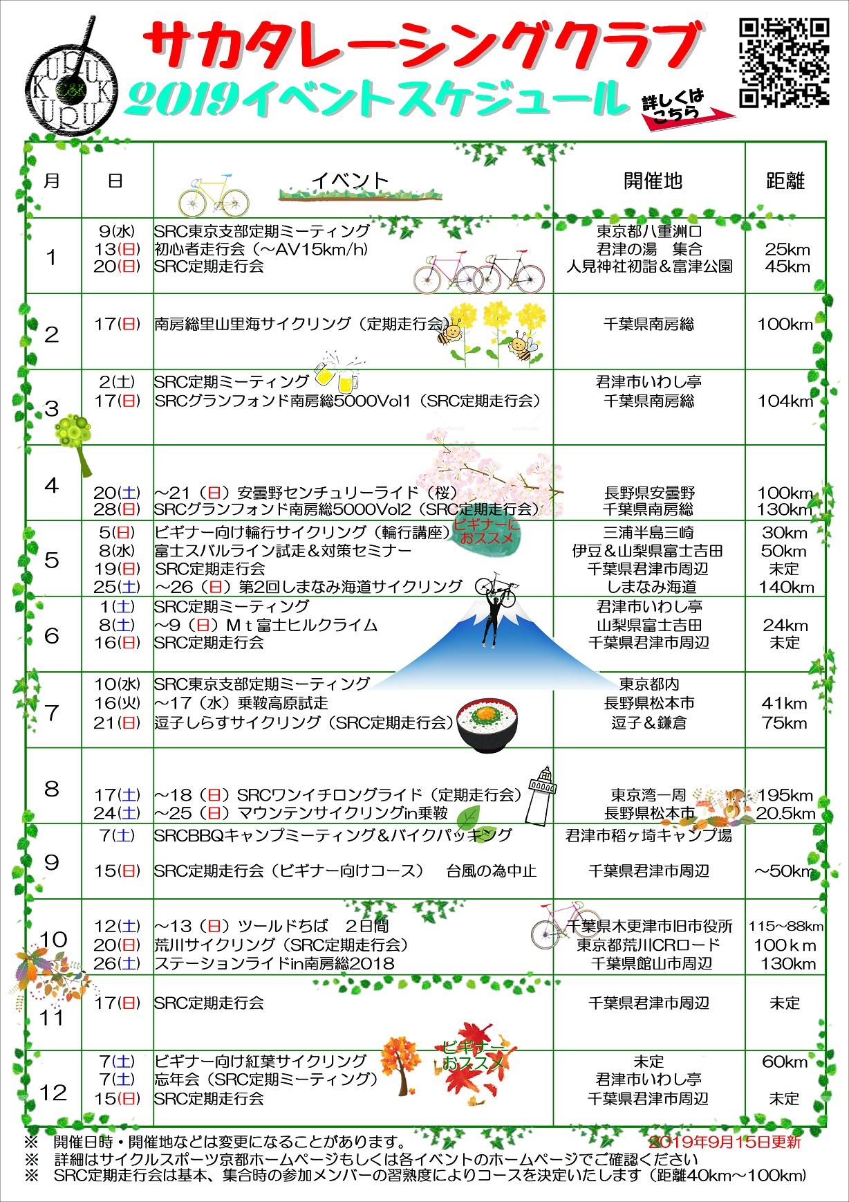 埼玉 天気 10 日間 さいたま(埼玉県)の10日間天気・18日間天気予報