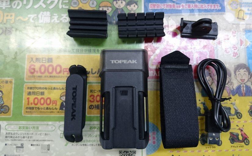 トピーク モバイルパワーパック6000デュアルポート